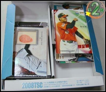 二手舖~台灣職棒球員卡.資料卡~約120張! 跳蚤