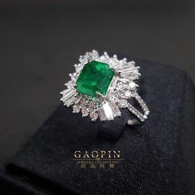 【高品珠寶】2.83克拉哥倫比亞微油祖母綠戒指 女戒 18K #144
