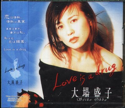 K - OBA SEIKO 大場盛子 - Love is a drug- 日版 - NEW
