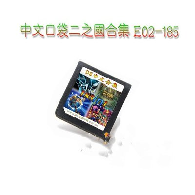 NEW3DSLL NDS游戲中文口袋妖怪黑白2/二之國/瑪麗/心跳回憶合 伯爵3c數碼 遊戲卡帶