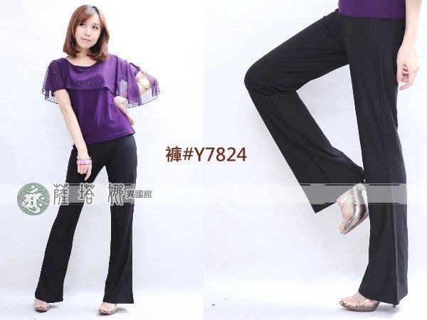 @~薩瓦拉 : S~XXL_Y7824_黑/白(M/L/XL)_基本款素色小煙管褲