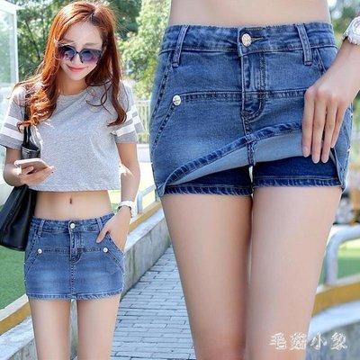 ZIHOPE 大尺碼牛仔褲裙 2019新款女裝牛仔短褲裙夏季假兩件顯瘦超短熱褲ZI812