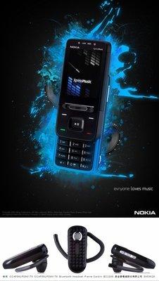 ☆殺很大☆ NOKIA 5610手機送藍芽耳機 亞太4G可用《附全新原廠電池+全新旅充》宅配免運 另有3310 8250