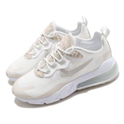 FOCA Nike Air Max 270 React SE 杏色 氣墊 慢跑鞋 女鞋 CV8815-100