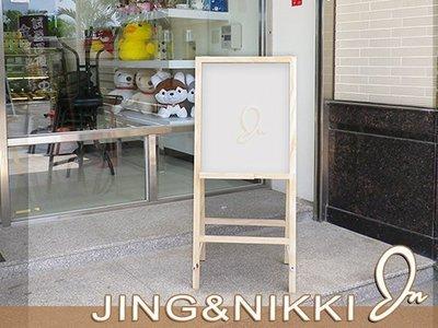 黑板/白板【雙面告示牌(黑板+白板)】磁性黑板 木框白板 水擦黑板 黑板立牌 直立白板 客製化黑板*JING&NIKKI
