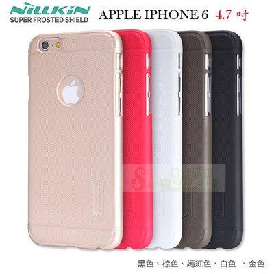 日光通訊@NILLKIN原廠 APPLE iPhone 6 4.7吋 超級護盾手機殼 磨砂保護殼 抗指紋背蓋~送保護貼