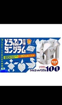 日本Eye Up-立體動物七巧板-大象...