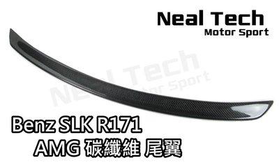Benz SLK R171 碳纖維 正Carbon 卡夢 AMG尾翼 改裝 壓尾 鴨尾 200 280 300 350