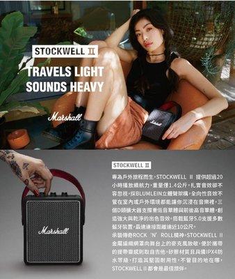 (新竹Nova立聲音響) 台灣百滋公司貨 Marshall Stockwell II 藍芽喇叭 歡迎至門市試聽