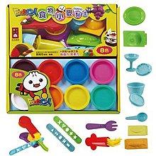 兒童無毒黏土-食物篇小麥黏土8色-FOOD超人