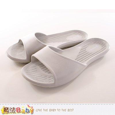 室內拖鞋 居家拖鞋(2雙一組) 魔法B...