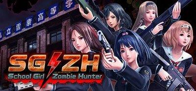 【WC電玩】PC 女高中生殭屍獵人 SG/ZH: School Girl/Zombie Steam (數位版)