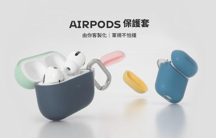犀牛盾 AirPods / AirPods Pro 防摔保護殼套(含扣環) 多色
