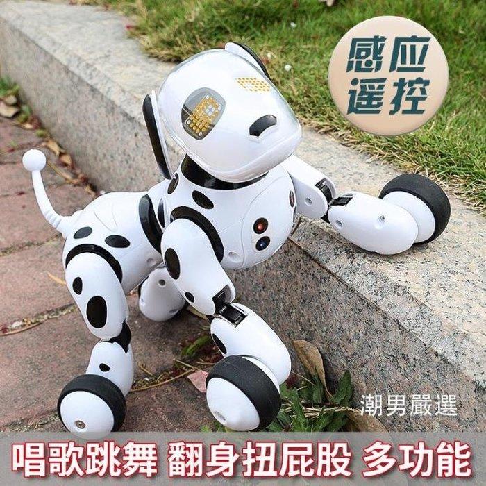 遙控玩具 機器狗智慧對話會走路唱歌電動玩具男孩機器人遙控狗狗兒童3-6歲5xw(全館免運)