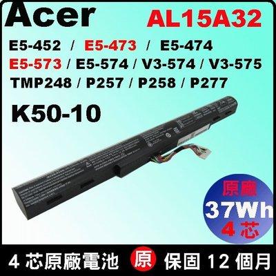 原廠 AL15A32 acer 電池 E5-552g E5-573g  E5-574g E5-722g E5-773g 台北市