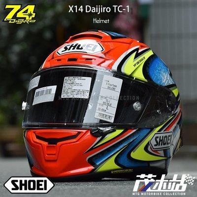 ❖茂木站❖日本 SHOEI X-Fourteen X-14 頂級 安全帽。Daijiro TC-1 加藤大治郎
