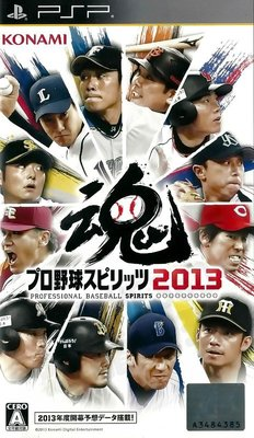 【二手遊戲】PSP 職棒野球魂 2013 PROFESSIONAL BASEBALL SPIRITS 2013 日文版