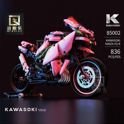 現貨- 啟智樂 85002 科技系列 川崎 H2R (粉色版)/相容樂高 42107