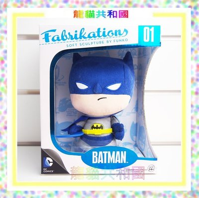 ※龍貓共和國※《Funko Fabrikations Batman蝙蝠俠6吋布偶娃娃》 [日本正版]生日情人節聖誕節禮物