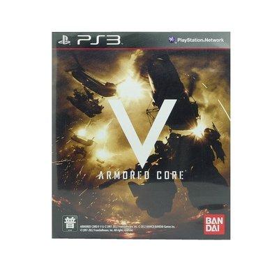 【二手遊戲】PS3 裝甲核心V ARM...