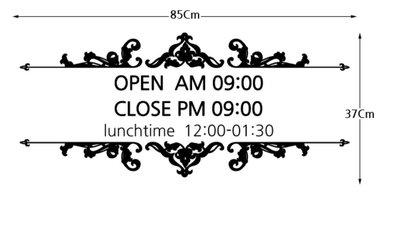 小妮子的家@玻璃門營業時間壁貼/牆貼/玻璃貼/磁磚貼/汽車貼/家具貼