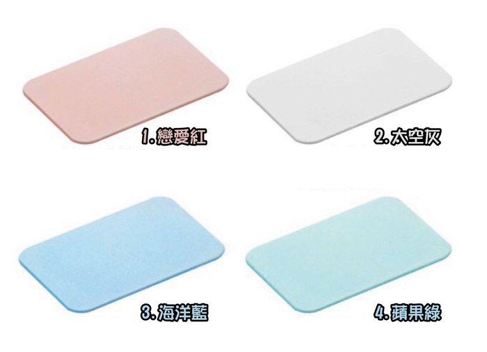 日本熱銷珪藻土吸水地毯