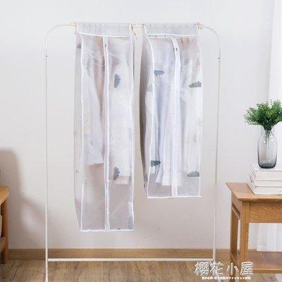 居家家立體透明掛衣袋家用大衣防塵罩衣柜...