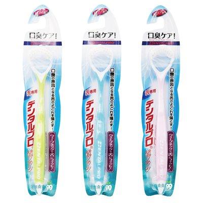 牙齒寶寶 日本進口 丹特博 ENTALPRO 抗菌舌苔刷一支裝