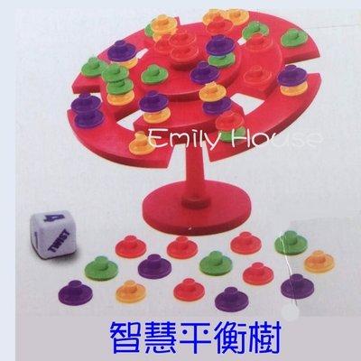 【艾蜜莉玩具】兒童益智玩具/智慧平衡樹平衡塔/托普塔手眼協調平衡疊棋子/親子互動遊戲/平衡玩具TOPPLE玩具