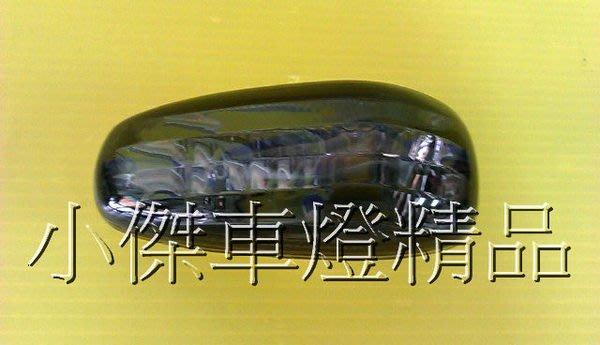 ☆小傑車燈家族☆全新限量超亮版 benz w210 燻黑版 晶鑽版側燈限量供應中