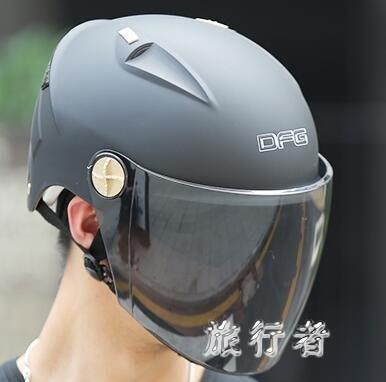 安全帽摩托電動車頭盔男女通用夏防曬四季輕便 BF2436