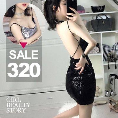 超哥小舖【D8150】現貨魅惑性感閃光亮片細肩交叉鏤空露背修身曲線包臀連身洋裝