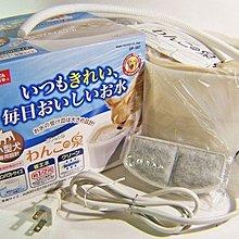 ⊕第一便宜⊕ 日本MARUKAN 三角自動循環飲水器  自動給水器 飲水機 小型犬用