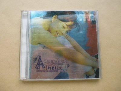 明星錄*1998年張惠妹專輯.牽手.二手CD(k375)