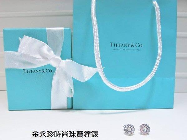 【金永珍珠寶鐘錶】實體店面* Tiffany&Co 經典1837刻字圓牌 量極少 耳環 情人節 生日禮物*
