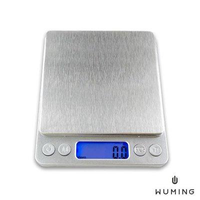 『無名』 液晶顯示 精密 電子秤 500g/0.01g 3kg/0.1g 不銹鋼 珠寶秤 茶葉秤 料理秤 烘焙秤 H07107