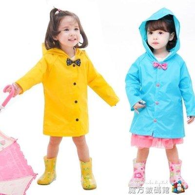 哆啦本鋪 牧萌兒童雨衣小學生寶寶幼兒園雨衣小孩蝴蝶結雨衣男童女童雨披 D655