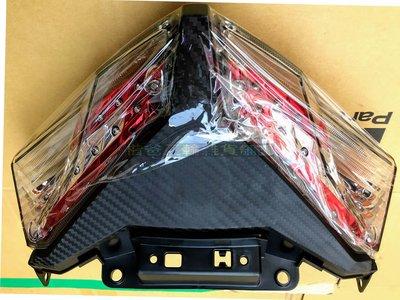 三陽 原廠【後燈總成 含 燈泡及配線】JETS、後燈 FZA、煞車燈、線組、尾燈、燈殼、後方向燈