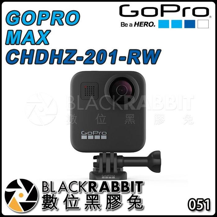 數位黑膠兔【 GOPRO MAX CHDHZ-201-RW 】 極限運動 相機 攝影機 360度 音效