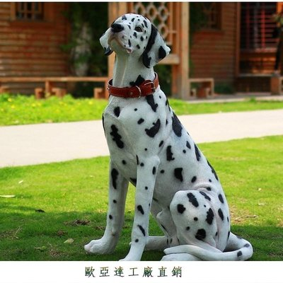 仿真斑點狗/狗來富招財狗 居家安全防護嚇阻警示擺件OYD-1410445