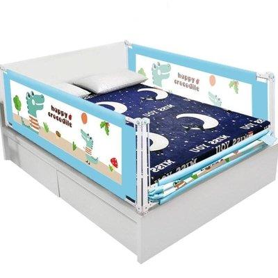 床圍欄寶寶防摔防護欄桿2米1.8嬰兒童大床邊擋板垂直升降安全通用