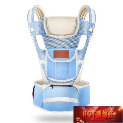 嬰兒背帶新生兒寶寶前抱式小孩帶抱娃橫抱腰凳坐登多功能四季通用YYP  【HOT購物狂】