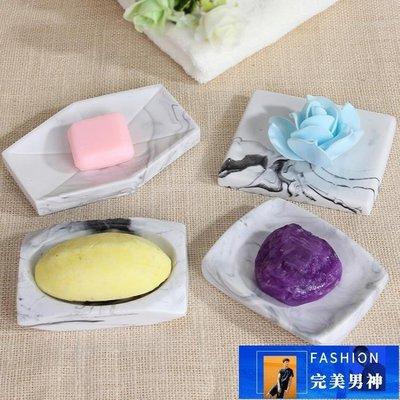 肥皂盒架迷你皂托高檔小號陶瓷衛生間【完...