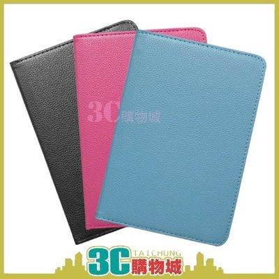 3C購物城*蘋果現貨 iPad mini5 7.9吋 旋轉皮套 平板 保護套