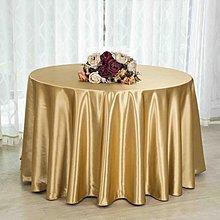 居家家飾設計 桌巾/圓檯布系列 300cm圓 高亮緞 免接布!!