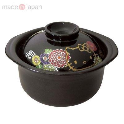 4165本通 日本製 萬古燒炊飯鍋 凱...