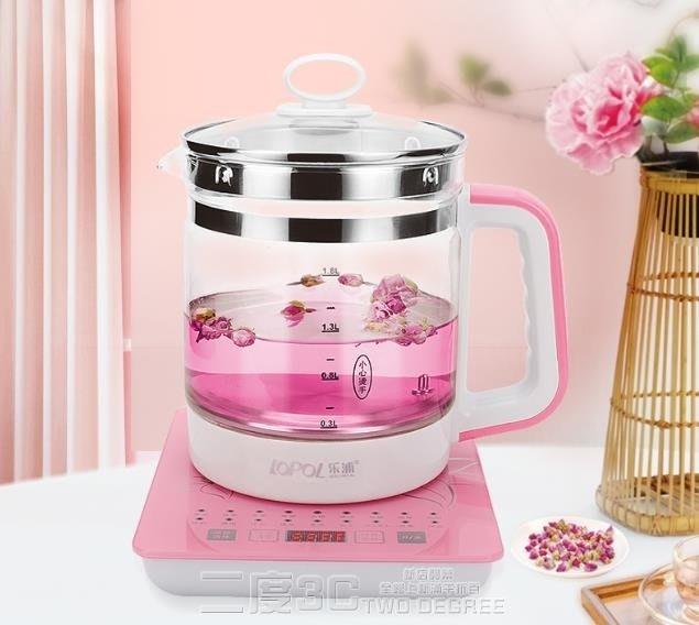 養生壺 養生壺全自動多功能加厚玻璃電熱燒水壺花茶壺黑茶壺煮茶器煲 免運