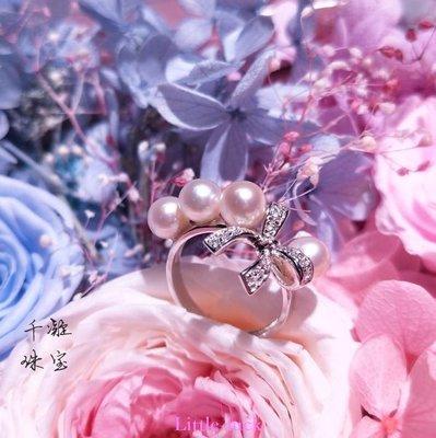 Little-luck~千凝 掌柜自留款 天然淡水小珍珠戒指5-6mm立體小蝴蝶S925銀戒指