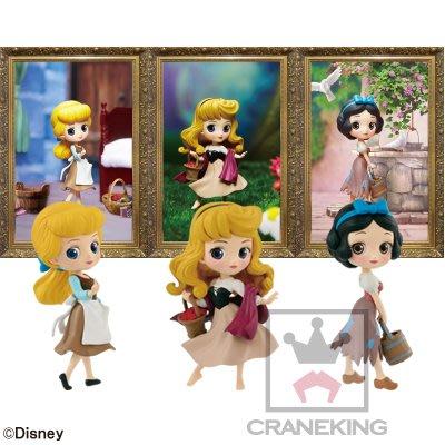 4165本通 Disney Characters Q posket petit 仙度瑞拉 睡美人 白雪公主 全三種 景品