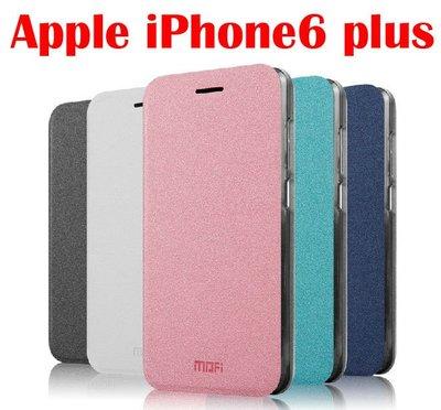 莫凡 蘋果 Apple iPhone6 iPhone 6 Plus 5.5寸 皮套 手機殼 保護套 MOTA140